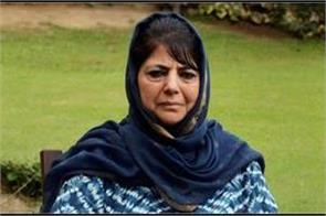mehbooba mufti shifted from srinagar to second place on demand of daughter