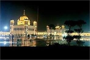 sikhs arrive in pakistan ahead of kartarpur corridor opening