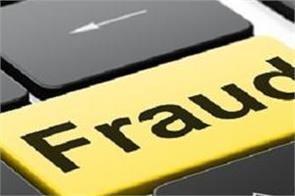 private secretary fraud