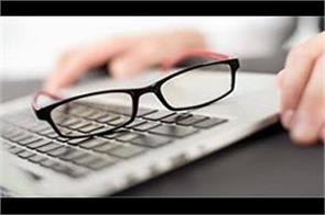 japanese companies  ban women wearing glasses