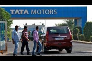 slowdown aggressive cuts at tata motors  may offer vrs to employees