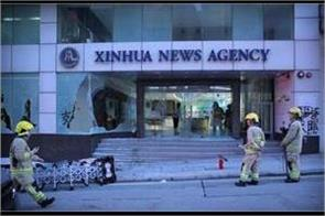 hong kong protesters break into chinese news agency office