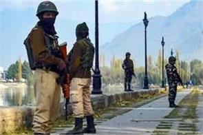 center has the right to declare an area   disturbed   in j k