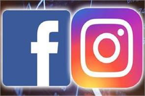 facebook and instagram down