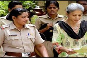 court to pass order on indrani  s bail plea on dec 10