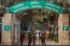 ngt fined rs 280 crore for 22 tanneries in kanpur