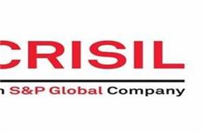 states to raise infrastructure spending rs 110 lakh cr next decade  crisil
