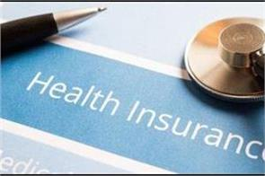 reliance health insurance will not sell new insurance policy