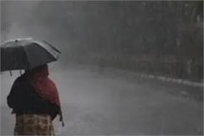 fallen temperatures due to heavy rain
