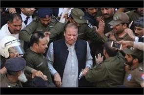former pakistani pm discharged from hospital