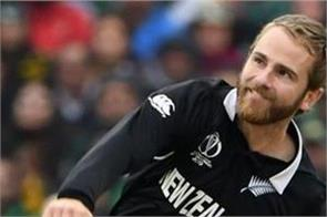 new zealand skipper williamson  s bowling action announced