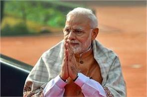prime minister narendra modi kartarpur sahib