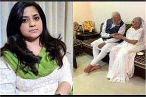 mehbooba mufti  s daughter shared a picture with modi  s mother