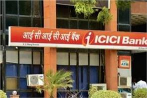 icici bank opens 101 new branches