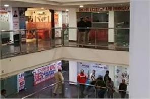 3 immigration office raid