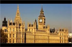rogium doctors of punjab were honored in the parliament of england