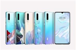 huawei sets new record of 3 7 million units of p30 series sold on mate 20