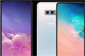 samsung  s phone will have 360 degree video features