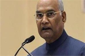 president kovind also worried about delhi pollution