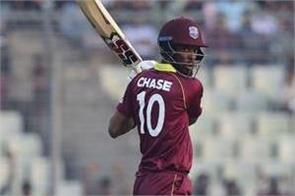 west indies beat afghanistan by 7 wickets
