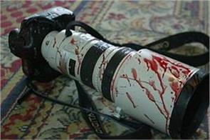 was sentenced to 90 per of the murderer who killed the journalist unesco
