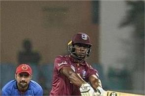 t20 west indies beat afghanistan by 30 runs
