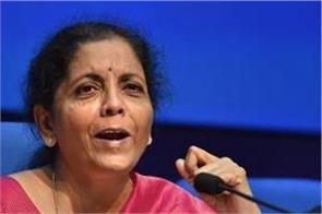 nirmala sitharaman press conference announcements to boost economy