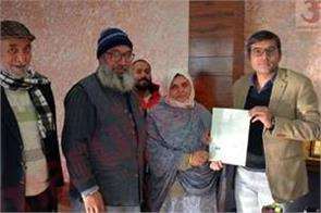 indian citizenship granted to pakistani woman in jammu and kashmir