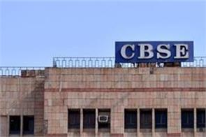 cbse students fail exam