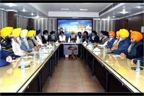 sri darbar sahib  manager   meeting