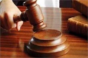 judge transfer  writ  dismiss