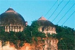 27th anniversary of the demolition of the babri masjid today  high alert