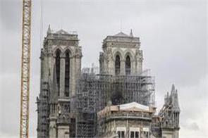 christmas is not being celebrated at the notre dame church this time