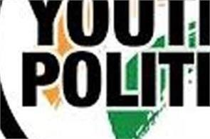 should youth have politics