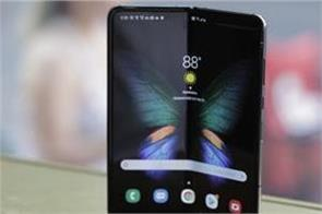 samsung galaxy fold finds great response more than 1 million phones