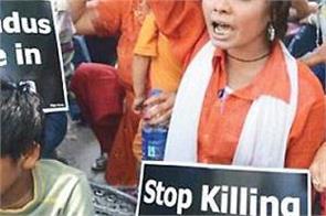 the plight of hindu girls in pakistan