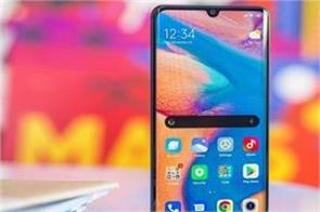 mi note 10 pro launches in india soon