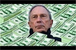 michael flows dollars to win us presidential election