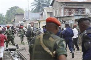 43 killed in insurgent attack in eastern congo  human rights organization