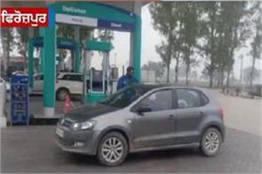 loot at petrol pump