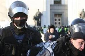 ukraine police  26 protesters