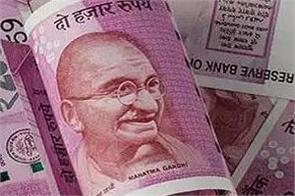 the rupee opened at 71 29 at 10 paise
