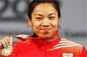 mira bai chanu  qatar international cup  a gold medal