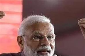 modi cabinet jdu vs congress join