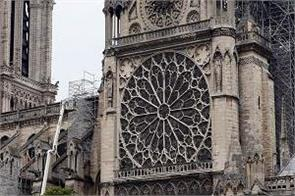 france  notre dame cathedral