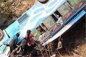 nepal passenger bus accident