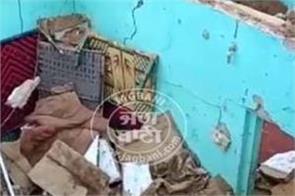 sangrur roof falls 2 children dead