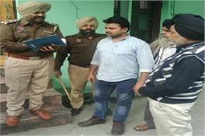 dhanjay suicide case