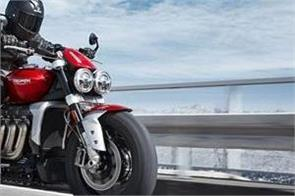 triumph launches rocket 3 r in india