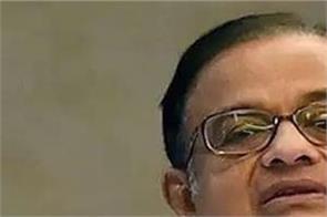 p chidambaram supreme court bail